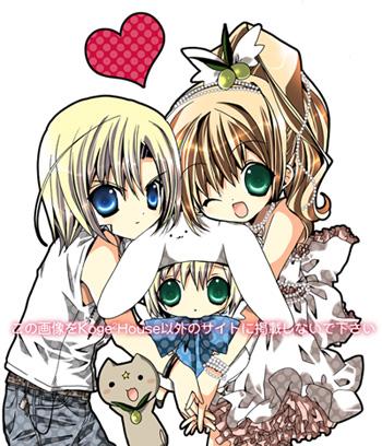 Kamichama Karin 1184036834974941_file