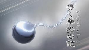 Kurapika's Dowsing Chain
