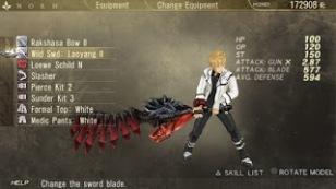 febriminato - sword