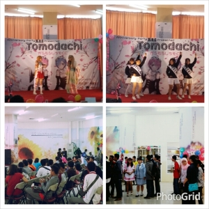 tomodachi-compilation 3
