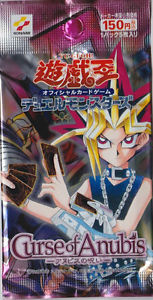 Source : http://www.ebay.com/itm/Yu-Gi-Oh-Japanese-Curse-of-Anubis-Yugioh-Booster-Pack-Sealed-2-Pack-LOT-/111293475637